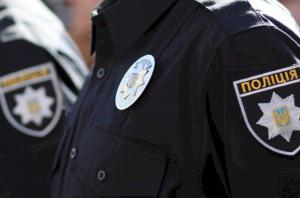 Новости Днепра про В Днепре полиция вернула домой потерявшегося пожилого мужчину