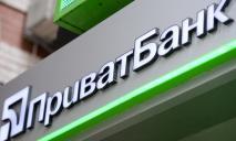 ПриватБанк повысил комиссию за перевод средств: кому и сколько придется платить