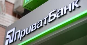 Новости Днепра про ПриватБанк повысил комиссию за перевод средств: кому и сколько придется платить