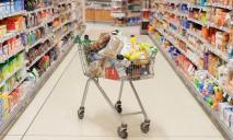В супермаркетах Днепра изменились цены на продукты: что подорожало