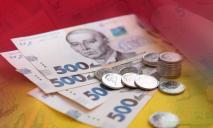 Повысят ли в Украине прожиточный минимум