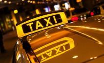 Время делать деньги: как выбрать авто для службы такси в Днепре и Украине