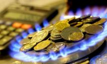 Для Украины снова выросла цена на газ