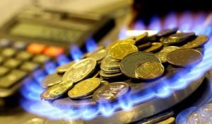Цены на газ возросли. Новости Украины
