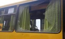 В Днепре неизвестные расстреляли окно автобуса (ФОТО)