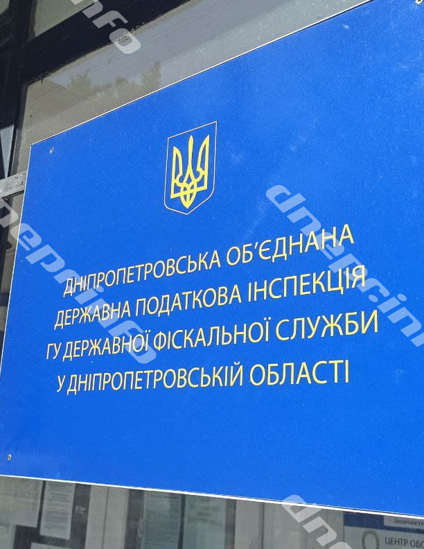 Новости Днепра про Как на Диком Западе: возле налоговой на Слобожанском проспекте валяются гильзы (ФОТО)