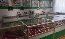 Золото в каблуках и деньги в хлебе: в Днепре работает уникальный музей таможенного конфиската (ФОТО)