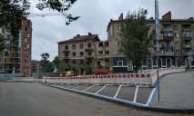 В центре Днепра сносят дом: что будет на его месте