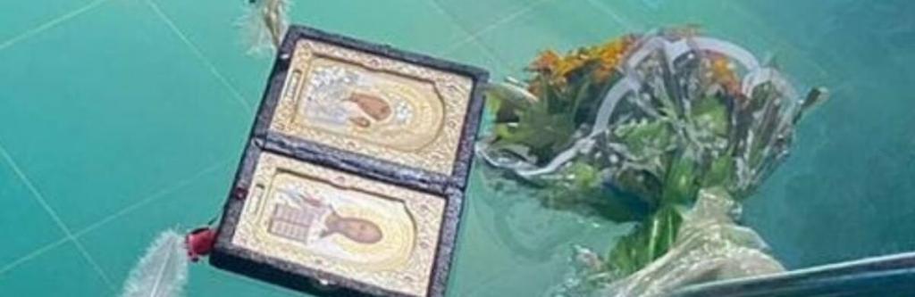 Новости Днепра про Как в фильме ужасов: в бассейне с мертвыми супругами в Кривом Роге плавали иконы, цветы и перья