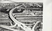 Концертный зал и трамвай на съезде с моста: что так и не построили в Днепре (ФОТО)