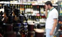 В Украине хотят запретить продажу алкоголя и сигарет в супермаркетах