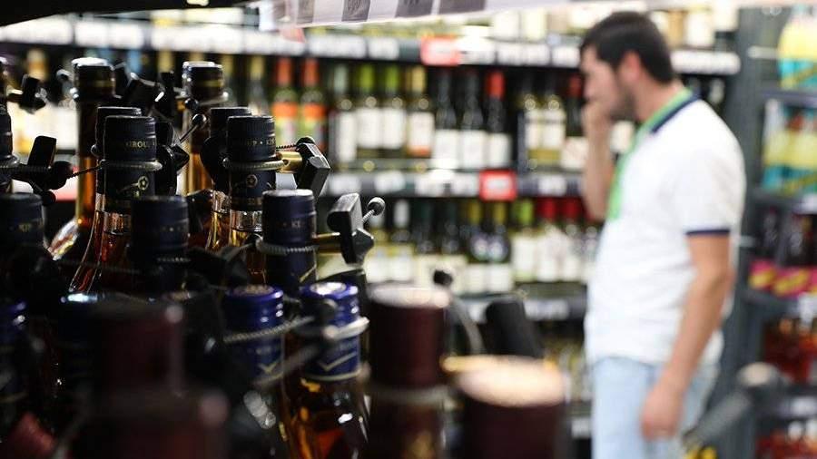 Новости Днепра про В Украине хотят запретить продажу алкоголя и сигарет в супермаркетах