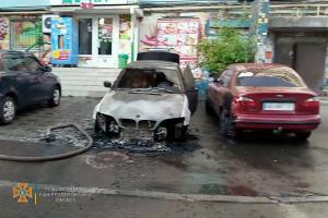 Новости Днепра про В Днепре посреди улицы сгорели легковушки