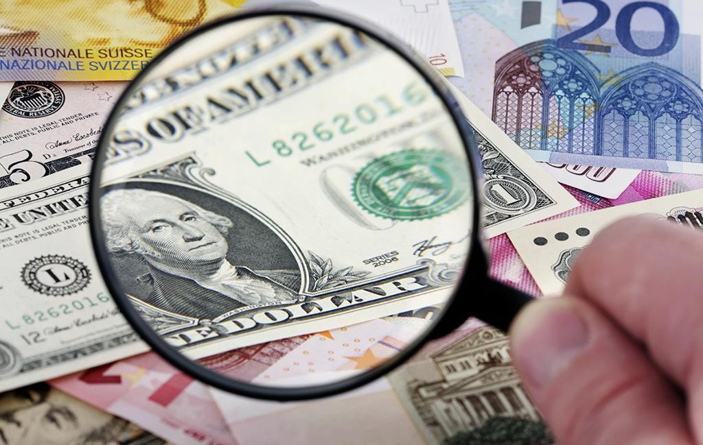 Новости Днепра про Актуальный курс валют НБУ на выходные (24-25 июля)