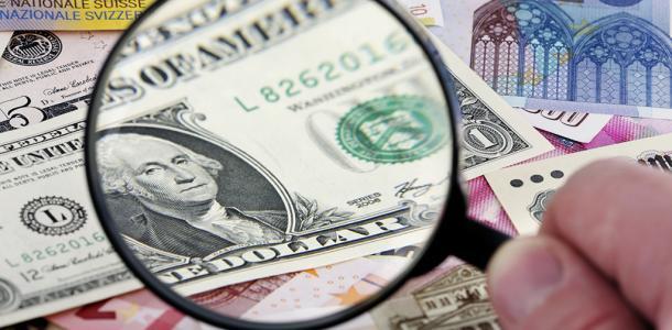 Актуальный курс валют НБУ на выходные (24-25 июля)
