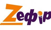 На Днепропетровщине определили полуфиналистов категории вокал областного талант-фестиваля «Z_ефир»