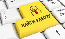 Водитель, электрик и «заправщик»: кто в Днепре может получать до 150 тысяч гривен в месяц