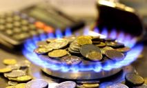 Спишут долги за газ: за что сегодня проголосовала Верховная рада