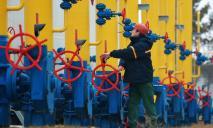 Такого еще не было: в Украине цены на газ пересекли отметку в 15 тысяч гривен