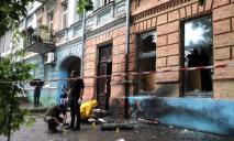 Прогремел взрыв: на Яворницкого перекрыли движение