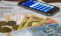 Нововведения в оплате коммуналки: за что будем платить дополнительно