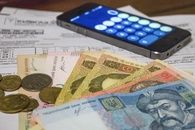 Новости Днепра про Нововведения в оплате коммуналки: за что будем платить дополнительно