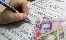 В Украине за год коммуналка «взлетела» более чем на треть