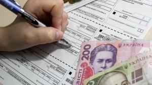 Новости Днепра про В Украине за год коммуналка «взлетела» более чем на треть