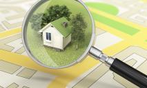 В Украине недвижимость резко взлетит в цене