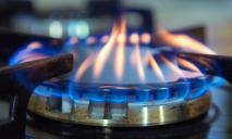 Где в Днепре в четверг отключат газ (Адреса)