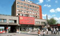 Осталось меньше месяца: ДМК намерены продать на аукционе за 8,4 млрд грн