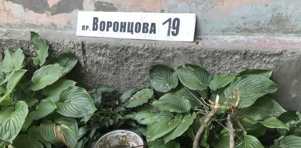 Самодельные скамейки, ухоженные дворики и улица с 2 домами: как выглядит проспект Мануйловский (ФОТО)