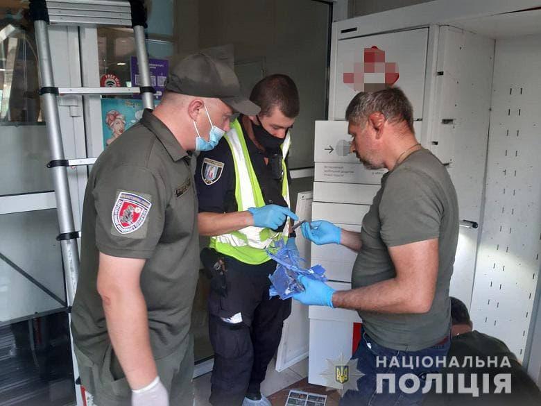 Новости Днепра про Плюс 1 фобия: в Киеве и Одессе взорвались почтоматы