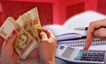 Украинцам урежут субсидии: подробности