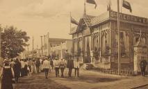 В парке Глобы сто лет назад ходил трамвай, работали «американские» горки и катали на верблюдах (ФОТО)