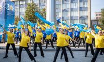 У днепровского флагштока отметить День Государственного Флага собрались тысячи людей