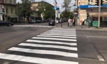 На одном из самых сложных перекрестков в центре Днепра появилась зебра: но не все так просто