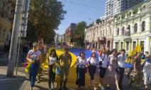 Верны Украине: по центру Днепра прошёл Марш защитников