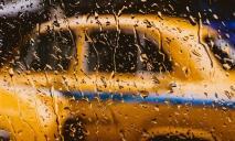 Погода в Днепре в четверг, 19 августа: будет пасмурно и дождливо