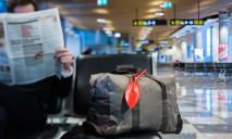 Туристы из Днепра застряли в аэропорту Греции: причины и последствия