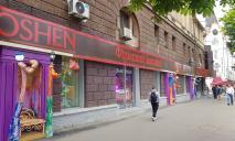Рыбный и гостиница «Победа»: что раньше было в здании, где находится магазин Roshen (ФОТО)