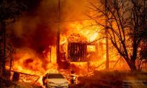 Природа явно на что-то намекает: в США пожар уничтожил целый город (ВИДЕО)