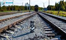 Смерть на железной дороге: под Днепром пенсионер бросился под поезд