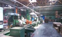 В Днепре продают завод, который поставлял аккумуляторы для техники, которая строила Керченский мост