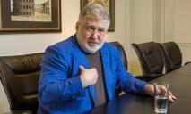 20 лет тюрьмы за кражу 4 млрд долларов: против Игоря Коломойского возбудили дело в России