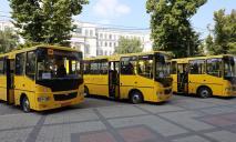 Еще три новых автобуса передали школам Днепропетровщины