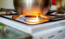 Первый месяц осени без газа: график отключения в Днепре