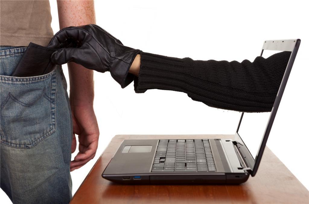 Новости Днепра про Не попадайте в сети мошенников: как воруют деньги в Приват24