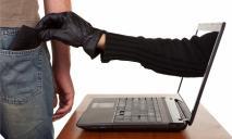 Не попадайте в сети мошенников: как воруют деньги в Приват24