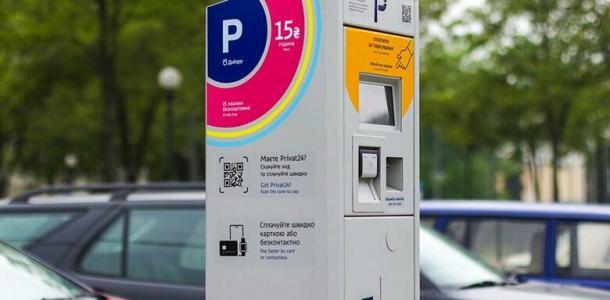 Плюс 100 гривен: в Днепре подняли тарифы на парковку